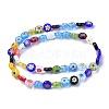 Flat Round Handmade Millefiori Glass BeadsX-LK-R004-54-2
