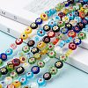 Flat Round Handmade Millefiori Glass BeadsX-LK-R004-54-5