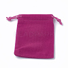 Rectangle Velvet Pouches TP-R002-10x12-05-2