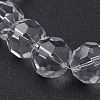 Faceted Glass Round Beads StrandsX-GF20mmC01Y-2