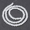 Glass Beads StrandsEGLA-A034-J4mm-D05-2