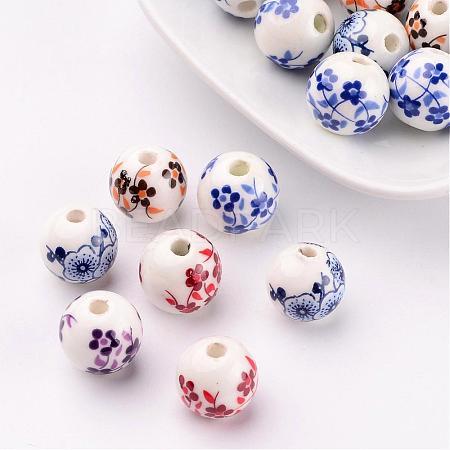 Mixed Color Handmade Printed Porcelain Round BeadsX-PORC-CF187Y-CF190Y-1