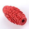 Carved Cinnabar Beads X-CARL-Q004-76B-8