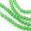 Half-Handmade Transparent Glass Beads StrandsGB4mmC15-1