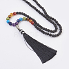 Chakra JewelryNJEW-JN02128-01-2