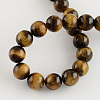 Natural Tiger Eye Round Bead Strands X-G-R200-8mm-2