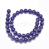 Natural Amethyst Beads Strands G-E481-03-6mm-3