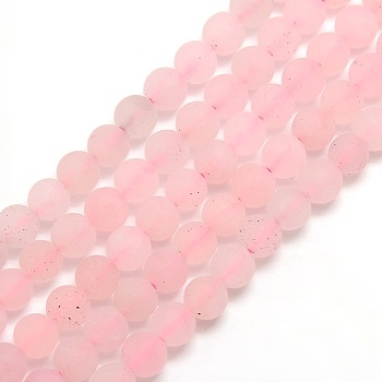 Frosted Natural Rose Quartz Round Bead Strands, 8mm, Hole: 1mm; about 47~49pcs/strand, 14.9~15.6