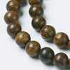 Natural Wood Beads WOOD-J001-01-6mm-3