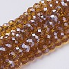 Glass Beads Strands X-GR8MMY-13L-1